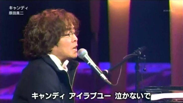 キャンディ ☆原田真二<2013TV-Live>