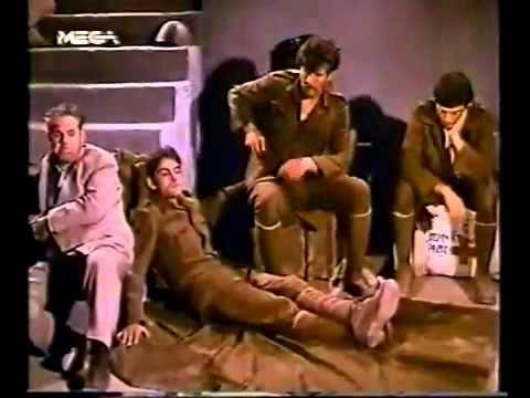 Υποβρύχιον Παπανικολής (1971) - YouTube