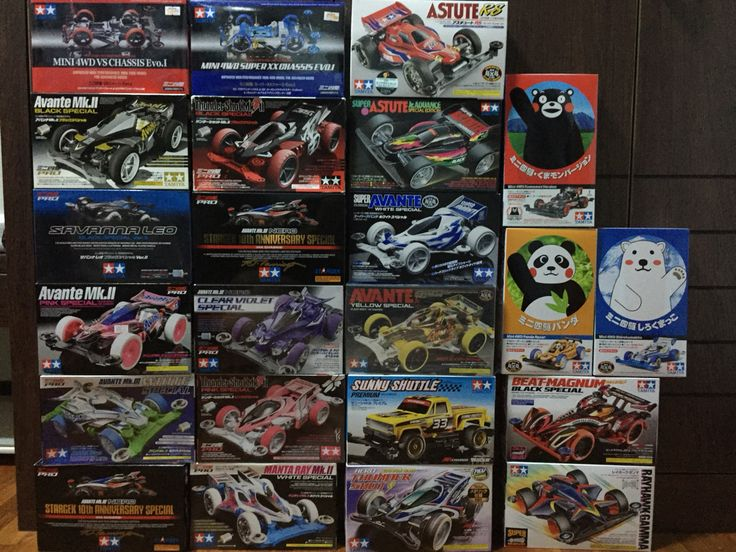 Carkits Collection