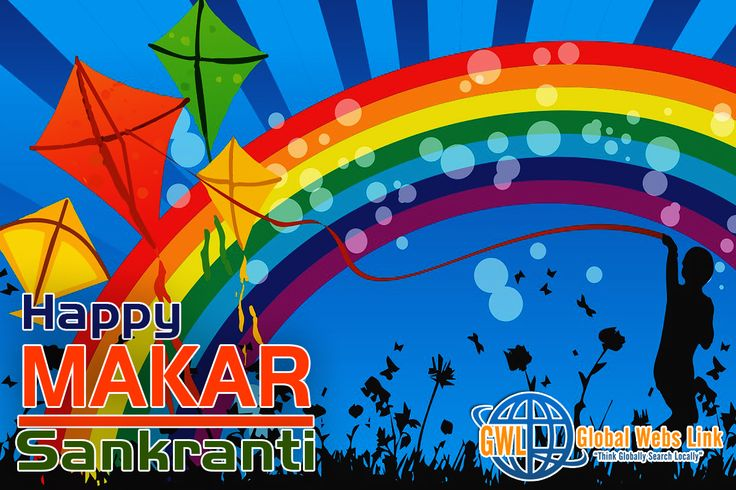#Makar #Sankranti is an Indian festival celebrated in almost all parts of India. It is a harvest festival. #Makar #Sankranti marks the transition of the sun into the zodiacal sign of Makara. It is the first Hindu festival of the year and is dedicated to the worship of Lord Surya Dev. #Happy #Makar #Sankranti 2016 http://globalwebslink.com/