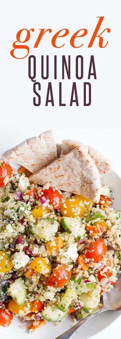 Greek Quinoa Salad Recipe... The perfect light dinner or healthy lunch idea!  Back To Her Roots