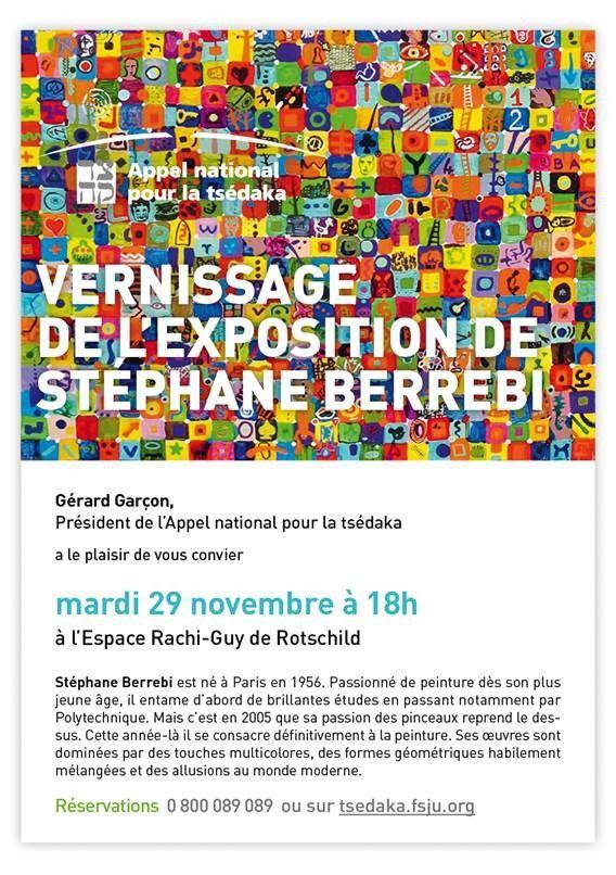 Centre d'Art et de Culture Juive  Vernissage de l'exposition de l'artiste peintre Stéphane Berrebi, dans le cadre de la campagne de l'Appel national pour la tsédaka