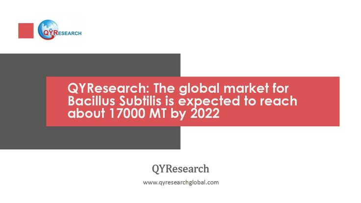 The Global Bacillus Subtilis Market Professional Survey Report 2017 is a professional and in-depth study on the current state of the Bacillus Subtilis market. The global market for Bacillus Subtilis is expected to reach about 17000 MT by 2022 from 9700 MT in 2017, registering a compounded annual growth rate (CARG) of 12% during the analysis period, 2017-2022.