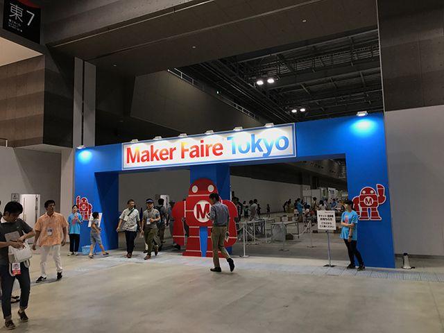 こんにちは。前回の投稿からだいぶ期間が空いて久しぶりの投稿です。以前もお伝えした通りsmartDIYsでは8月に入ってから多数の展示会に出展しております! 中でもモノづくり系のイベントとして最もよく知られるMaker Faire Tokyo 2017の様子をお伝えしたいと思います。 smartDIYsでは5月末にアメリカのサンフランシスコにて開催されたMaker Faire Bay Areaにも出展しましたがその日本版ともいえるイベントです。 夏休み中ということもあり子供連れの家族からモノづくり愛好家など大勢の来場者で賑わいました。 smartDIYsでは初の試みとして小中学生を対象にワークショップを開催しました。専用の用紙書いた手書きの絵柄をその場で記念プレートに刻印するという内容で予想以上に大好評でした。 また今回はFABOOLシリーズユーザーの方々から作品をお借りして弊社ブースに展示させていただきました。 ブースを訪れた方がから「レーザー加工機ってこんな使い方ができるんですね」や「私もやってみたい」など多くの嬉しいお言葉いただきスタッフ一同とても励みになりました!…