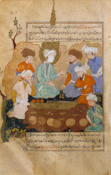 Isa (Jesus) bringing down heavenly food for his disciples (Quran 5:111-115) [cf. John, ch. 6])