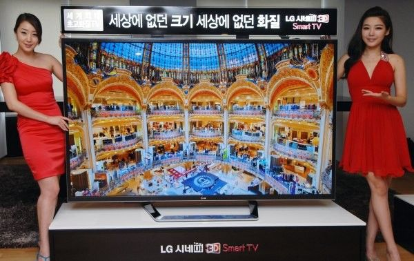 For my bathroom --  4K, 84inch 'ultra' #HDTV from #LG is ready to start shipping, if you're in Korea and can spare $22,000: 84Inch Lcd, Ultra Hdtv, Ultradefinit Televi, Ultra Definitions, Aspect Ratio, Lgs Ultradefinit, 84 Inch, Definitions 3D, 4K Ultra