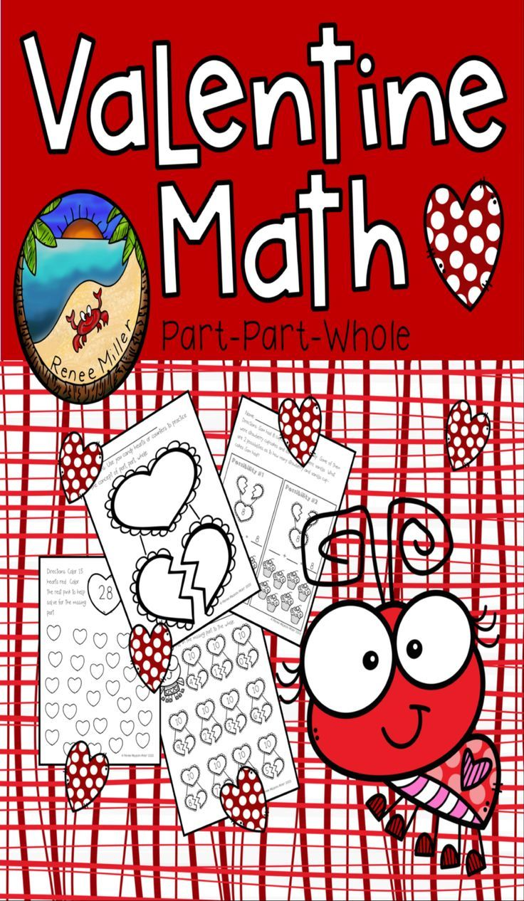 Valentine S Day Worksheets Math Part Part Whole Valentines Day Activities Math Valentines Classroom Fun [ 1266 x 736 Pixel ]