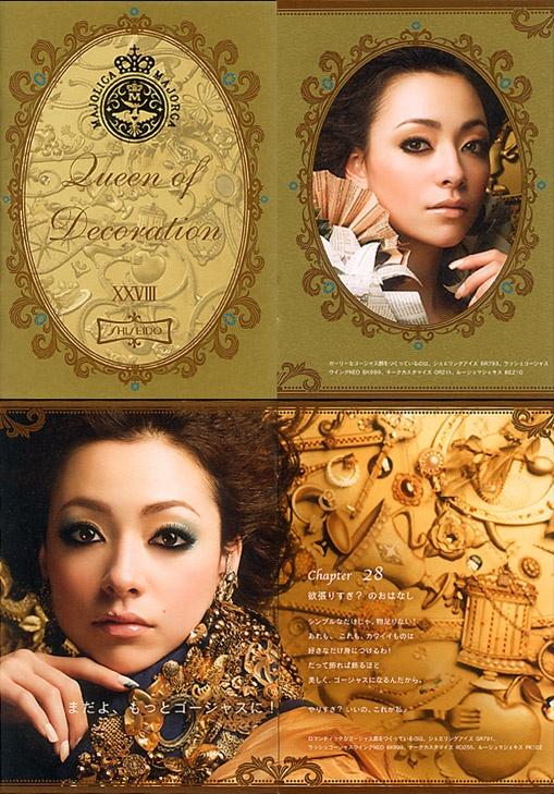 Majilica Majorca By SHISEIDO Co.,Ltd. leaflet. Japanese Gothictick  Girly. Make Up Brand.