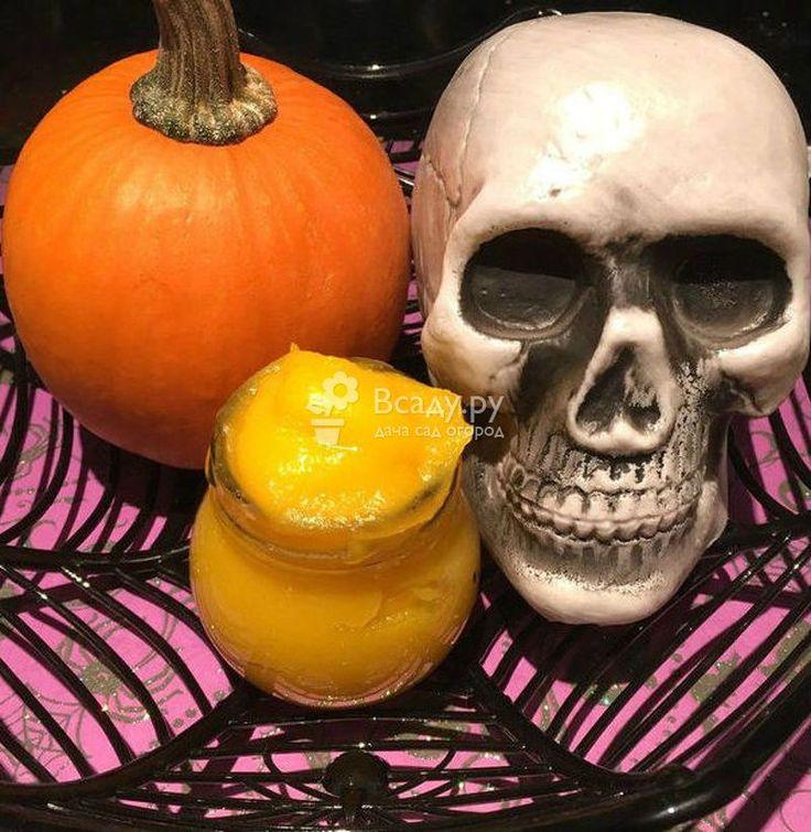 Пюре из тыквы украсит праздничный стол на Хеллоуин, согреет после прогулки в костюме и выпрашивания праздничных сладостей, и насытит организм витаминами