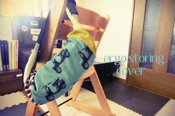 腰からダラリはもう卒業! 『エルゴ』をスマートに持ち運べる 収納カバーの一番簡単な作り方 いまや抱っこ紐といえばコレ!というくらい所持率が高い『エルゴ』。 とっても便利なんだけど、意外にかさばるのが難点…鞄の中に入りきらない、腰から下げたままだと屈んだときや椅子に座ったときに邪魔、しかもみんな持ってるから、自分のがどれだかわからないことも。 そんな悩みを解消してくれると話題なのが、『エルゴ収納カバー』! 簡単にできちゃうので、好きな布で世界にひとつだけの『エルゴ収納カバー』を作ってみませんか? お裁縫が苦手な人でも絶対できる、最も簡単な作り方(筆者調べ)をご紹介します! ★直線縫い6回+αで完成! ★外出先でも邪魔にならず、ウエストポーチのように持ち運びできる! ★間違えて他人の『エルゴ』を手に取る失敗もなくなる! 作り方はとっても簡単!直線縫いができれば、誰でも出来ちゃう♡ 【材料】 ★53cm×50cmの布 … 2枚 (裏地無しの場合は1枚) ★20cmのゴム … 2本 ★ボタン … 5つくらい ※スナップボタン、マジックテープなど、くっつけられる物ならなんでもOK…