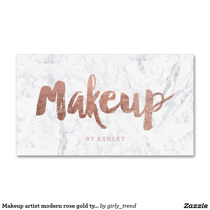 Makeup artist modern rose gold typography marble Double-Sided standard business cards (Pack of 100)
