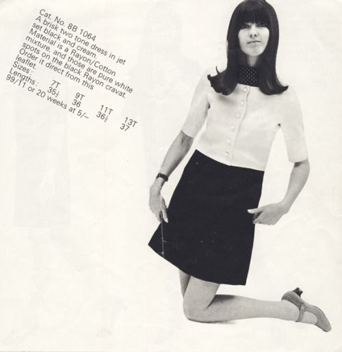 Cathy McGowan (emmapeelpants)