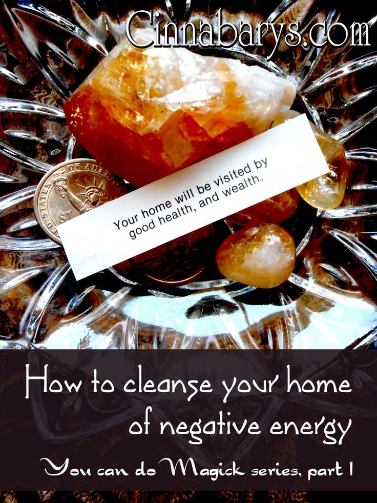 17 Best Images About Positive Energy On Pinterest