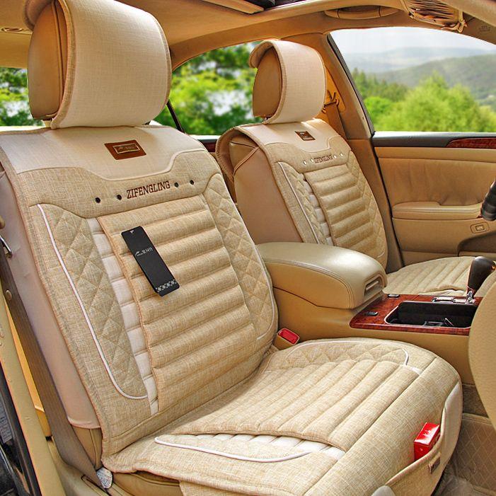 Четыре сезона автомобиля подушки сиденья четыре сезона коврик автомобильные коврики четыре сезона вообще сиденье поставки авто