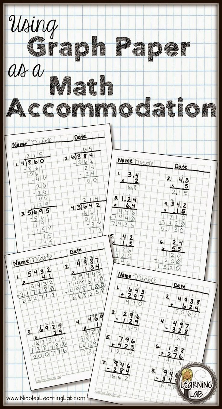Learning Lab: Bright Idea: Using Graph Paper as a Math Accommodation