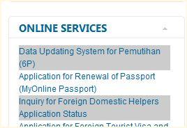 How to Renew Malaysian Passport Online