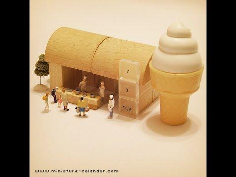 Miniature Calendar 2012 - July