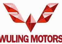Promo Kredit Mobil Murah Wuling   Confero Terbaru Cashback 5 Juta Bulan Oktober 2017, Promo Dp Murah, Paket Kredit Cicilan Ringan, Daftar Harga Mobil Wuling.