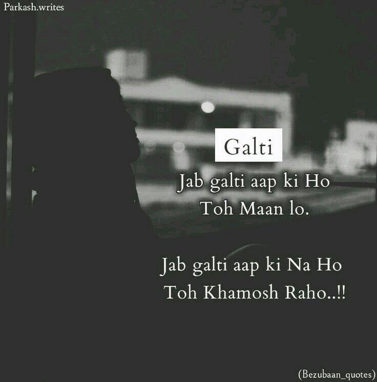 Hassanツ😍😘 | FeeLingzz :-) | Poetry quotes, Urdu quotes