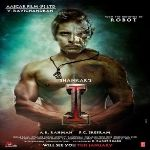 Download Latest Movie I 2015 Songs. I Is Directed By S. Shankar, Music Director Of I Is A. R. Rahman And Movie Release Date Is February 6, 2015. Download I Mp3 Songs Which Contains 7 At SongsPK.