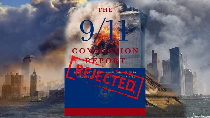 Mind Blowing 911 Theory