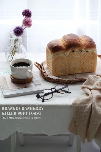 爱厨房的幸福之味: 香橙蔓越莓干夺命软吐司(低温发酵15小时) Orange Cranberry Killer Soft...