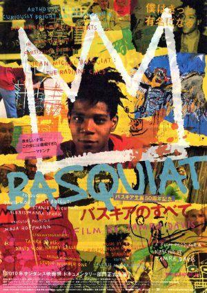 Jean Michel Basquiat Radiant Child Movie Poster by BoomerangInc, $65.00