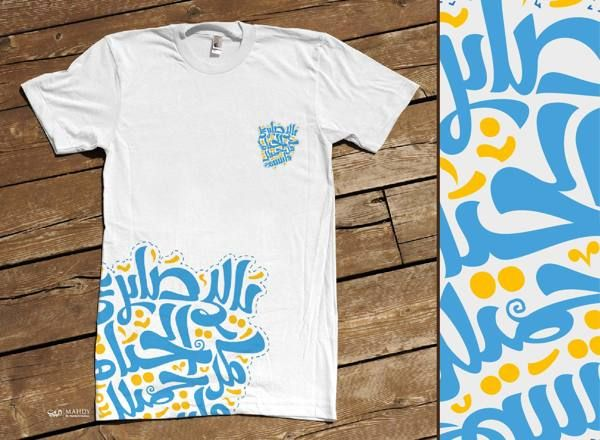 T-Shirts Typography Collection on Behance