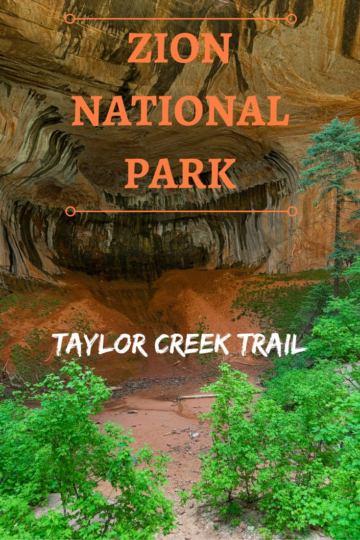 Avoid the majority of the crowds on this easy hiking trail in Zion National Park.  The Taylor Creek Trail in Kolob Canyons will take you a long a mostly shaded trail to the cool Double Arch Alcove.
