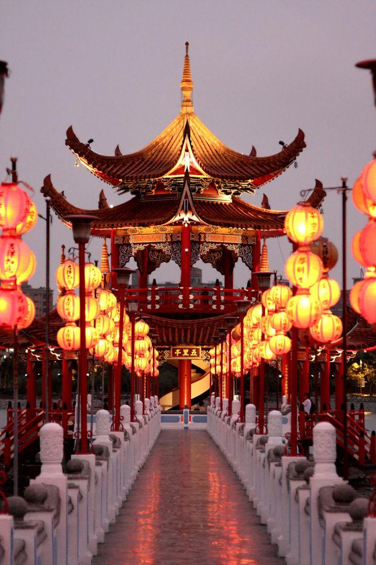 Por Hacer : Conocer Taiwán - La República de China, más conocida como Taiwán, es un estado soberano parcialmente reconocido