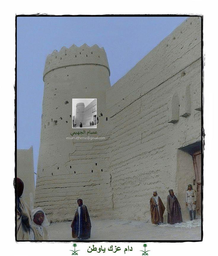 قصر الحكم الرياض Rare Pictures Black And White Image