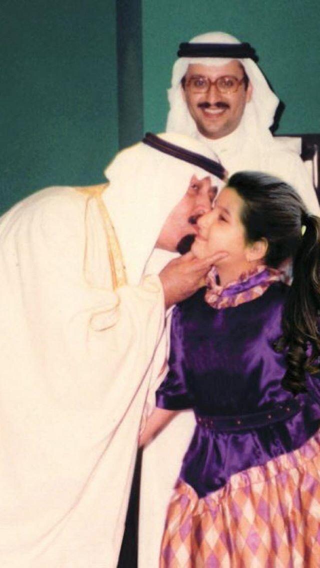 King Abdullah With Fahd Bin Salman And His Daughter Middle Eastern History Prince Mohammed Ksa Saudi Arabia