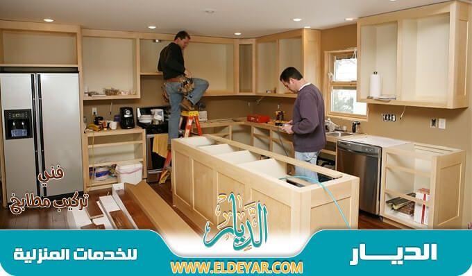 فني تركيب مطابخ بجدة وأفضل معلم تركيب مطابخ جده وصيانة ونقل مطابخ جده Kitchen Installation Home Decor
