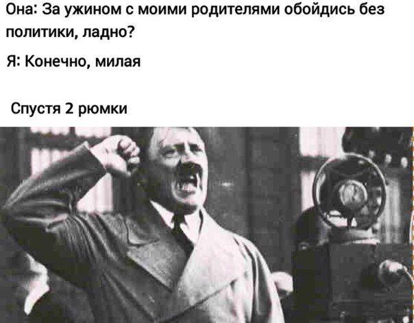 В Новосибирске нашли баню с лозунгом Освенцим отдыхает