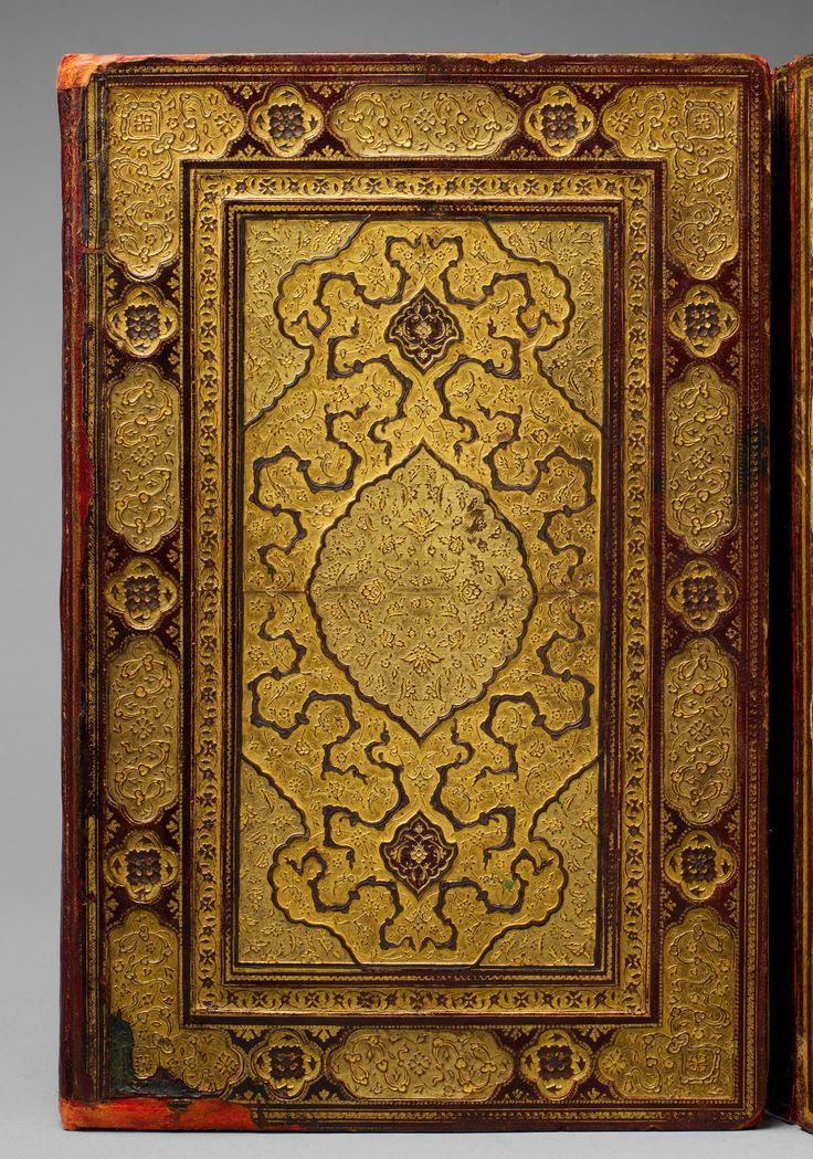 Sultan `Ali Mashhadi | Mantiq al-tair (Language of the Birds) | Islamic | The Metropolitan Museum of Art