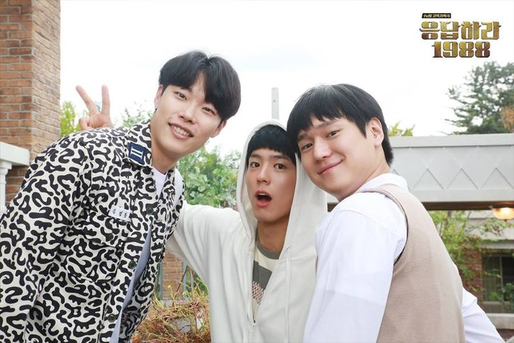"""Photo of """"Reply 1988″ Filming Revealed"""