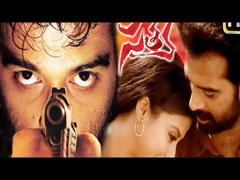Watch Satya Full Length Telugu Movie, Starring J.D Chakravarthy, Urmila Matondkar, Paresh Rawal, Aditya Srivastava, Manoj Bajpayee, Saurabh Shukla, Govind Namdeo, Makrand Deshpande, Shefali Shetty among others. Directed by Ram Gopal Varma and Music composed by Vishal Bharathwaj. source  https://newhindimovies.in/2017/07/09/satya-telugu-acton-movies-2016-south-indian-movies-ram-gopal-varma-movies-j-d-chakravarthy/