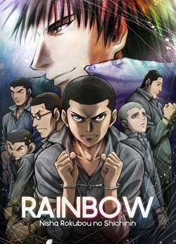 Rainbow VOSTFR Animes-Mangas-DDL    https://animes-mangas-ddl.net/rainbow-vostfr/