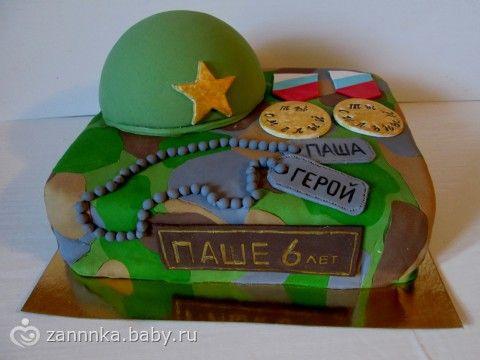 Торт военный на заказ фото