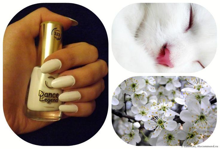 Лак для ногтей Dance legend - «Снежное настроение и коричневый сахар на моих ногтях (Мноооого фото) Обновлён + ещё один оттенок (413)+красочные коллажи»   Отзывы покупателей