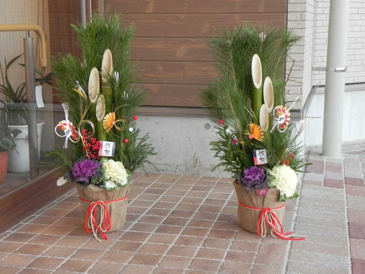 """A kadomatsu (門松, literally """"gate pine"""") is a traditional Japanese decoration of the New Year placed in pairs in front of homes to welcome ancestral spirits or kami of the harvest."""