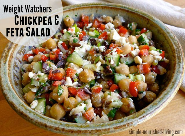 Weight Watchers Chickpea Feta Salad. Easy. Healthy. Satisfying. Delicious. Vegetarian. Great for light main course lunch or make ahead side dish. 160 calories, 4 WWPP http://simple-nourished-living.com/2015/08/weight-watchers-chickpea-feta-salad-recipe/