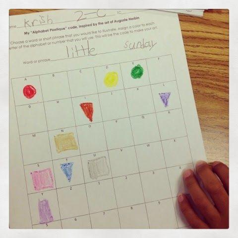 Mrs. Knight's Smartest Artists: Secret Code Collage: Auguste Herbin (2nd grade) Geometric Shapes
