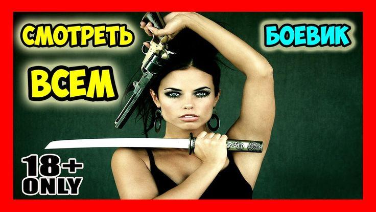 Фильм эми 2015 смотреть онлайн на русском языке