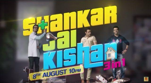 Shankar Jai Kishan Serial on Sab TV - Wiki, Story, Timings & Full Star Cast, Promos, Photos, Videos