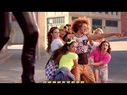 LMFAO - Champagne Showers ft. Natalia Kills - YouTube