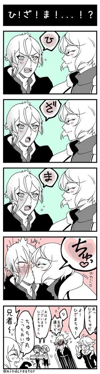 Genji Brothers