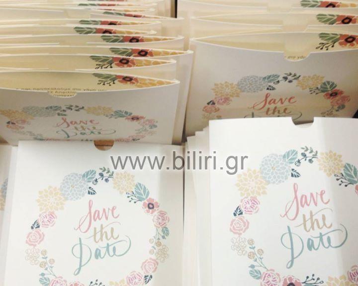 Προσκλητηρια γάμου  Floral invitation