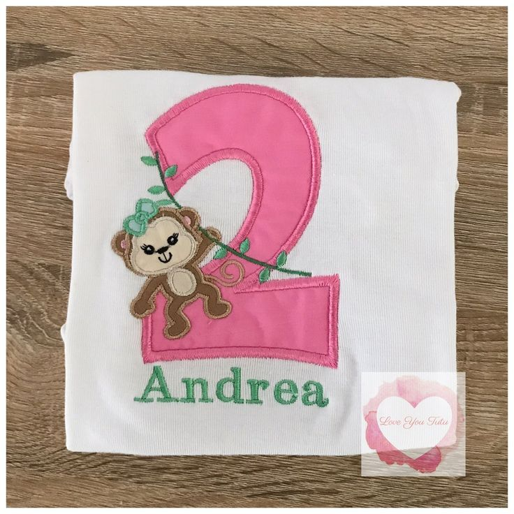Embroidered Monkey vine design