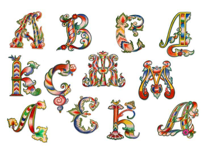 Заглавная буква а для росписи
